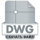 t-190-section.dwg